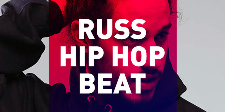Russ Free Hip Hop Beat